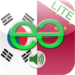 Korean to Chinese Lite - Mandarin Simplified - Talking Translator Phra